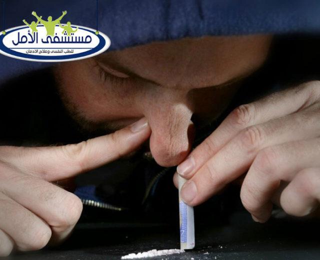 فوائد الكوكايين و اضراره