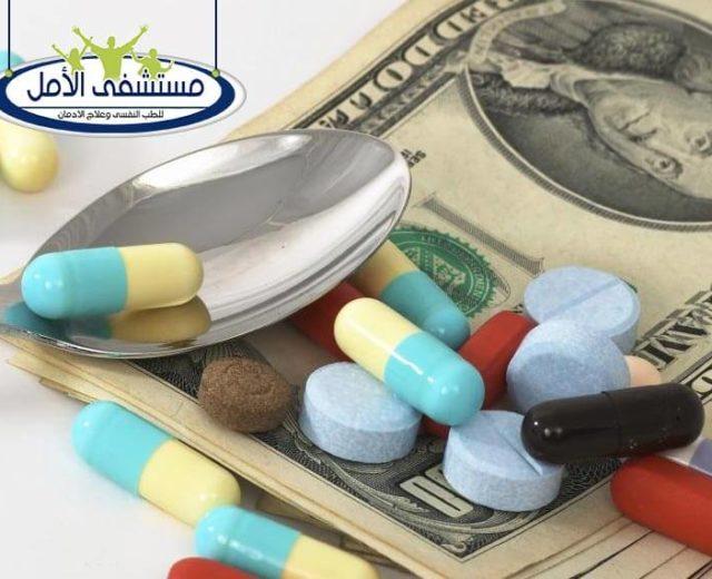 هل هناك علاج مجاني للإدمان؟