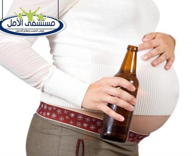 علاج ادمان الامهات الحوامل