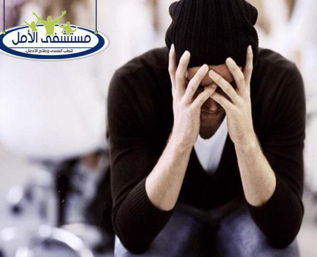 كيف تتخلص من الإكتئاب