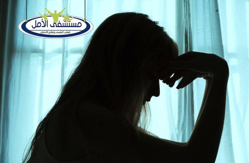 مضادات الاكتئاب الطبيعية