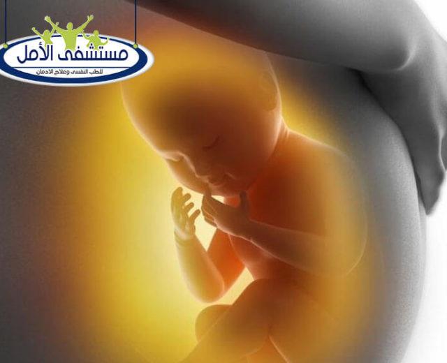 اضرار الترامادول على الجنين