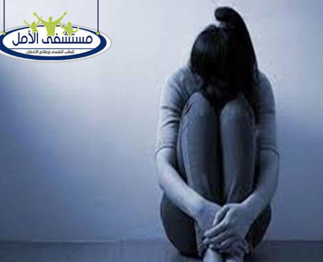 علامات الإكتئاب عند المرأة