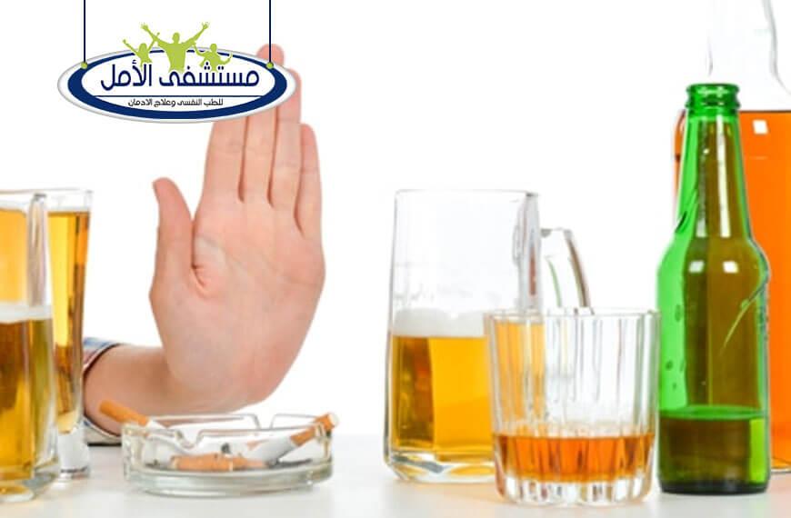 أضرار الكحول على البشرة