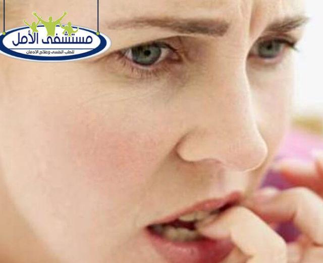 علاج الوسواس القهري بدون أدوية