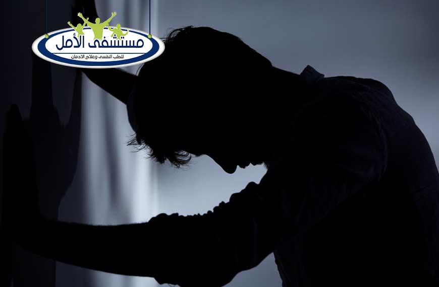 علاج الاكتئاب بالاعشاب