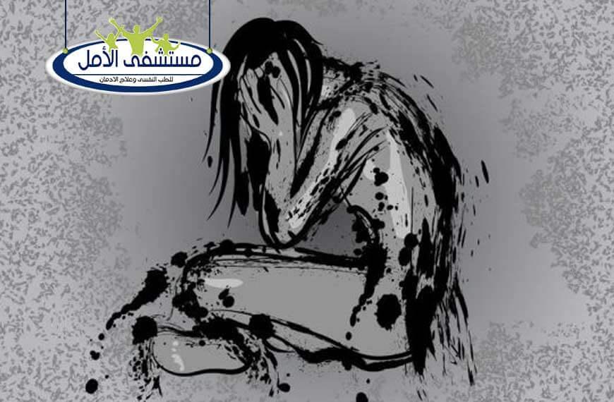 علاج الاكتئاب بدون دواء