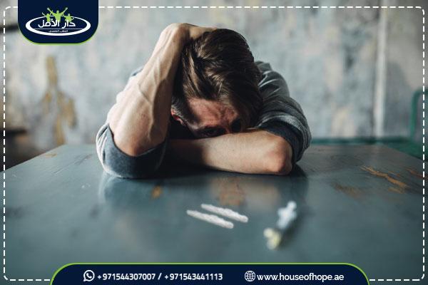 اعراض انسحاب الكوكايين واضراره الصحية