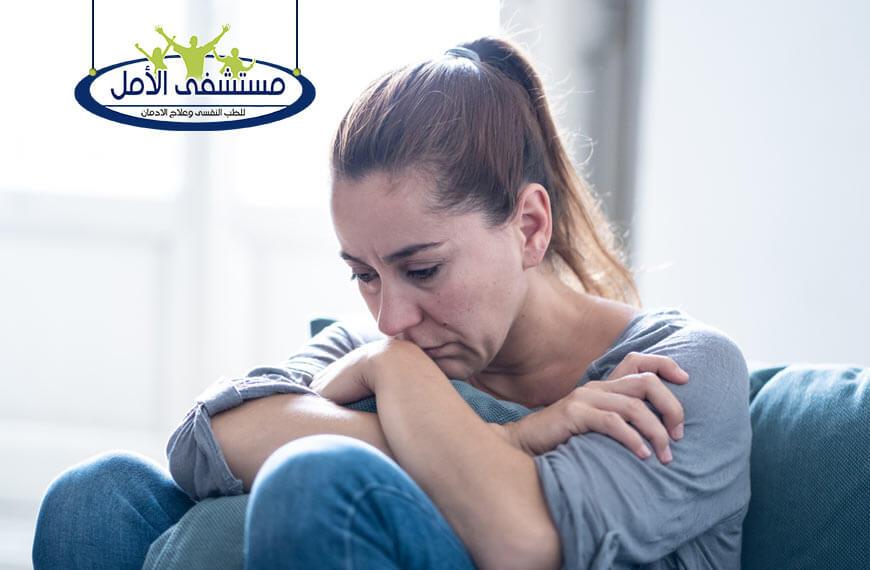 أعراض وأسباب الاكتئاب