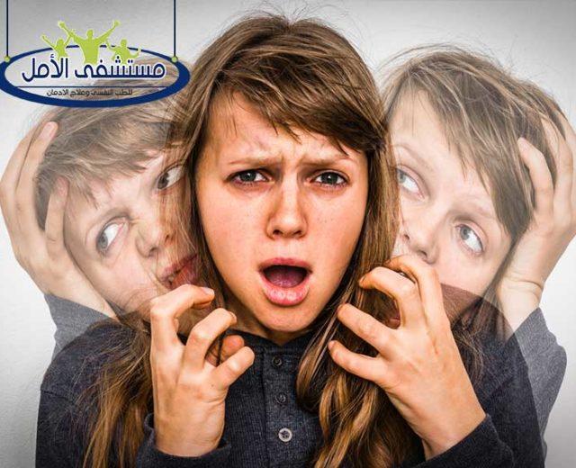 اسباب و اعراض انفصام الشخصية