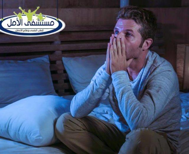 علاج أعراض القلق النفسي