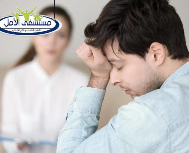 10 من أعراض الأمراض النفسية يمكن ملاحظتها بسهولة