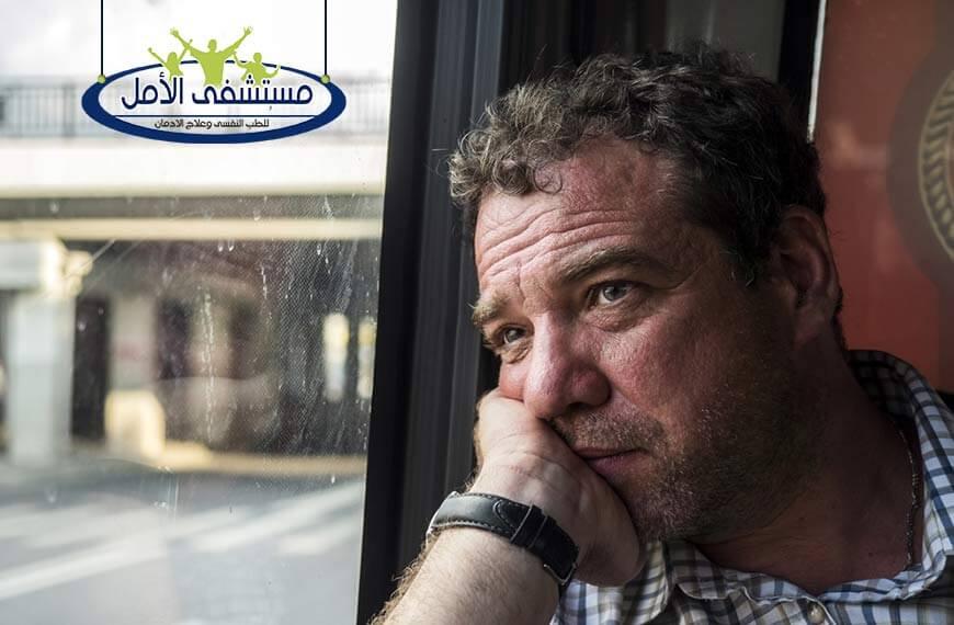 10 من أعراض المرض النفسي
