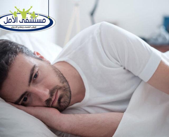 11 من أعراض الاكتئاب الخفيف