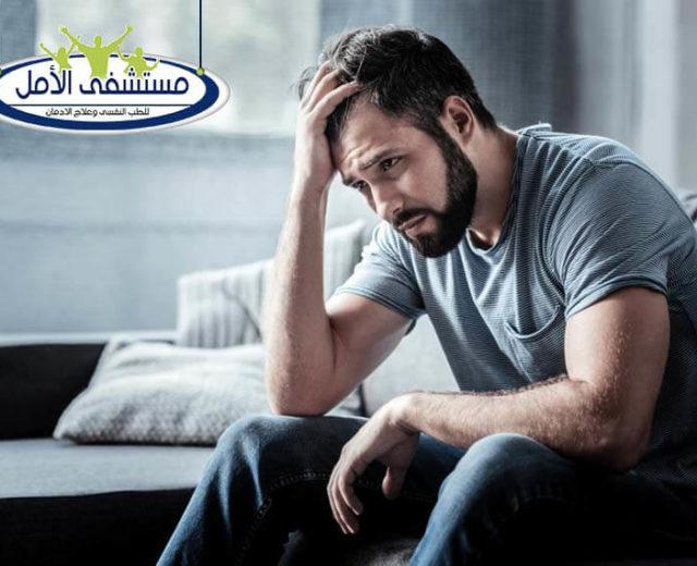 5 نصائح تساهم في التخفيف من حدة الاكتئاب النفسي