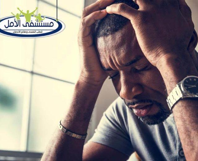 6 أفكار تساعد في منع الاكتئاب المزمن