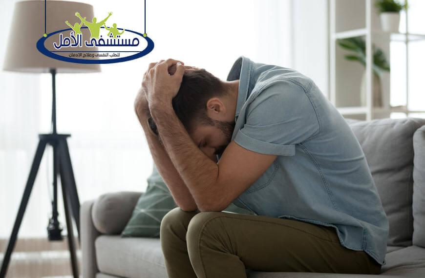 6 نصائح للتخلص من التوتر النفسي