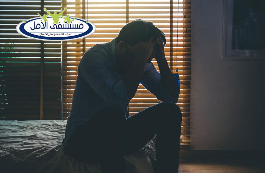 8 من علامات وأعراض الاكتئاب الحاد