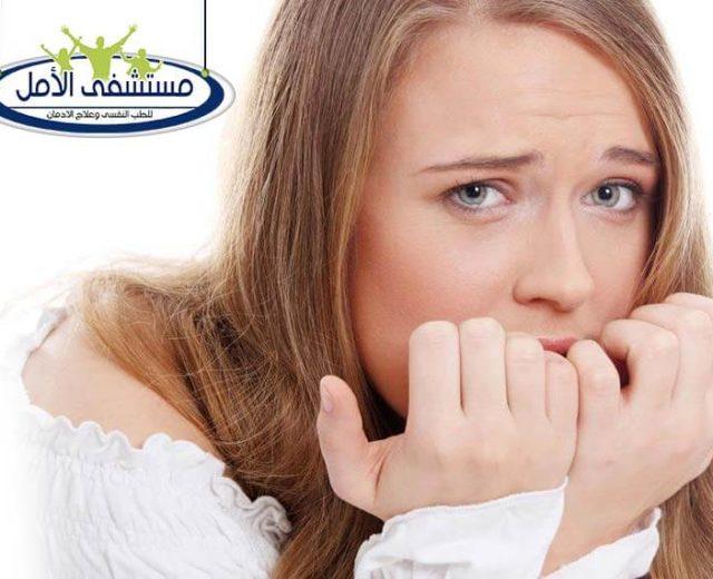 9 حلول لعلاج التوتر