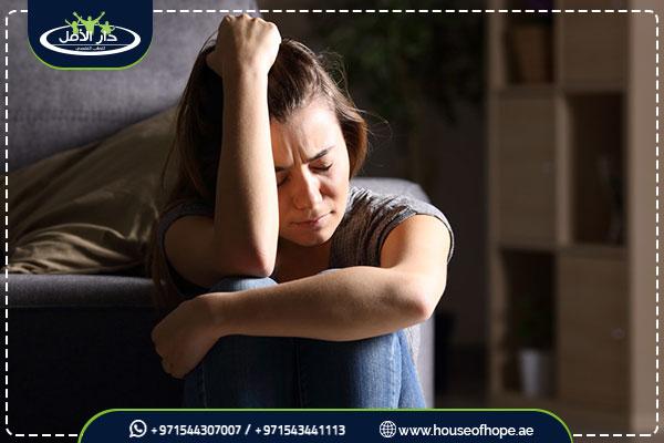 هل يمكن علاج الاكتئاب في المنزل ؟ اليك الاجابة الكاملة