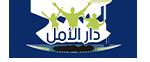 دار الأمل – أفضل مستشفي علاج ادمان بالامارات والوطن العربي