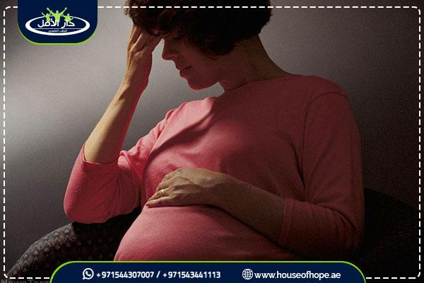 كيفية التغلب على اكتئاب الحمل والولادة