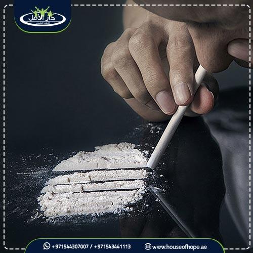 علاج ادمان الكوكايين