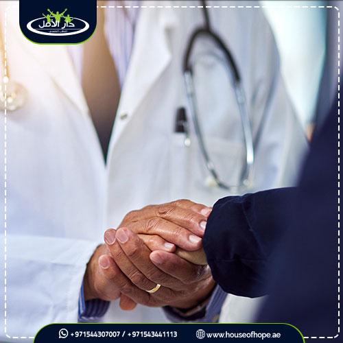 افضل مصحة لعلاج الإدمان في الإمارات