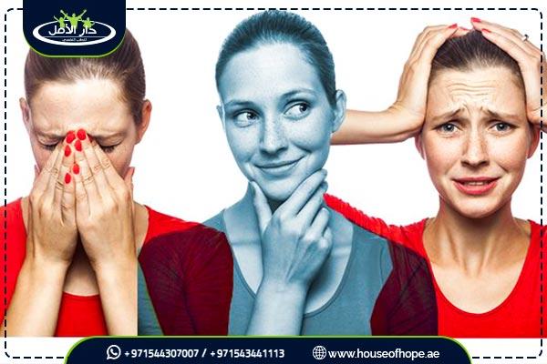 تعرف على أعراض اضطراب الشخصية الاعتمادية وخطوات العلاج