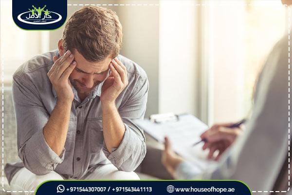 علاج الاكتئاب بعد الإدمان