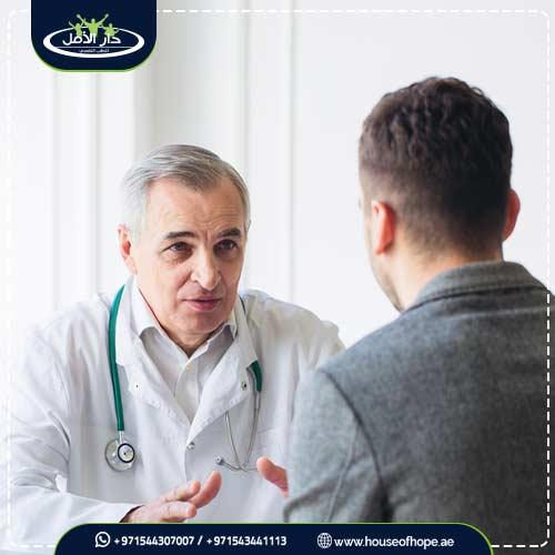 علاج إدمان الكيميكال مدة بقاء الكيميكال في الجسم والدم والبول