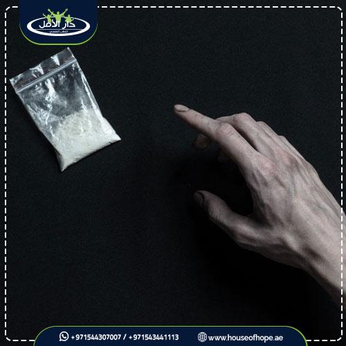 المخدرات الجسدية 1 أضرار المخدرات النفسية والجسدية وعلاجها