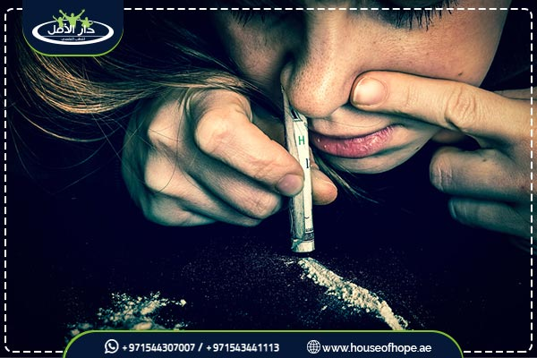 تجربتي مع إدمان الكوكايين