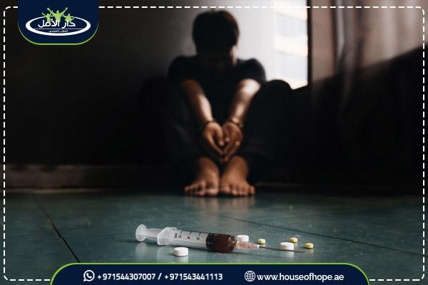 أضرار المخدرات النفسية والجسدية