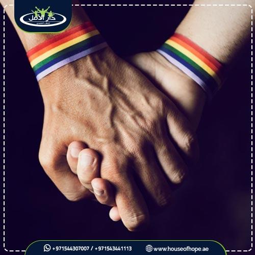 علاج المثلية الجنسية