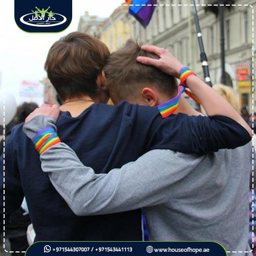 هل المثلية مرض أم اختيار