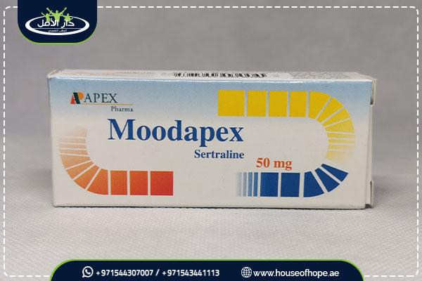 دواء مودابكس