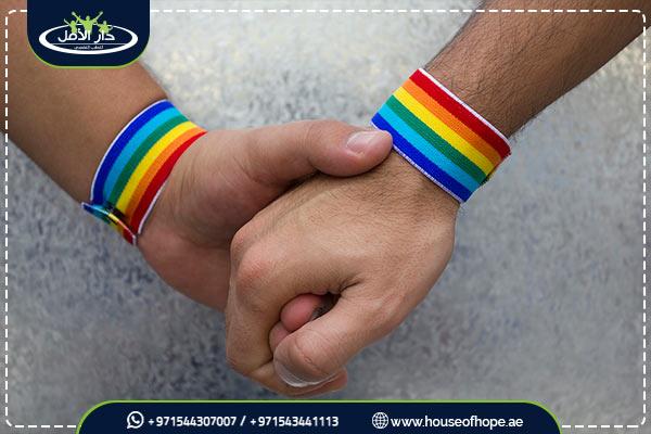 أسباب المثلية الجنسية