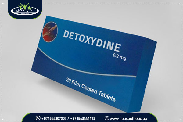 دواء ديتوكسيدين