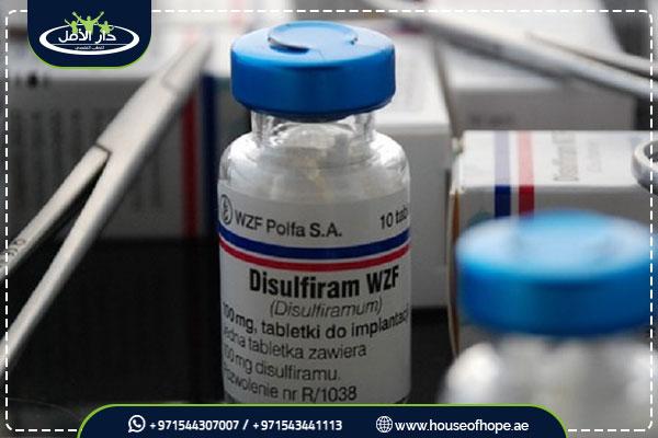 دواء ديسلفرام