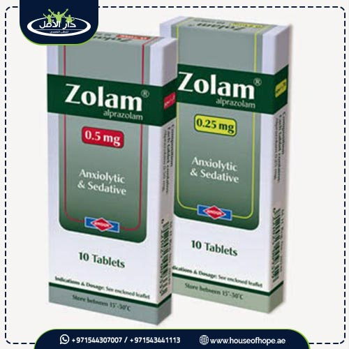 دواء زولام