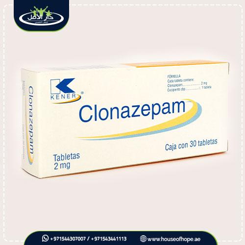 دواء كلونازيبام