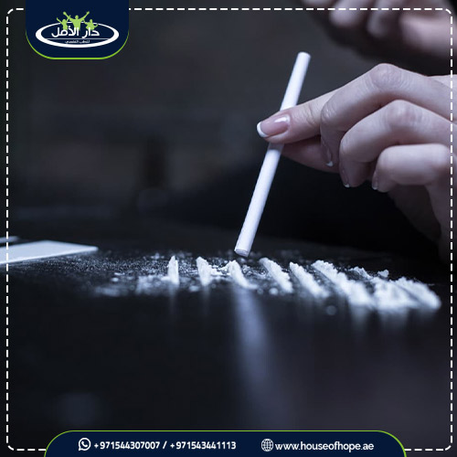 علاج ادمان الكوكايين فى المنزل