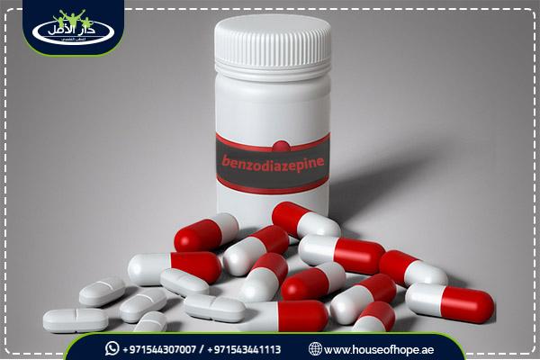 علاج إدمان البنزوديازيبين