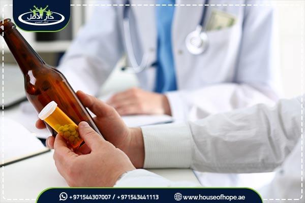 أدوية علاج إدمان الكحول