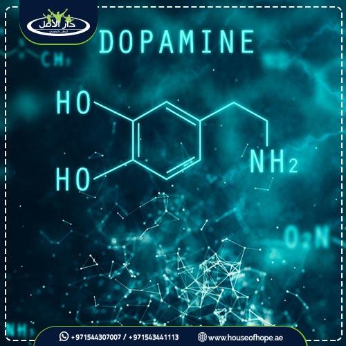 العلاقة بين الدوبامين والإدمان