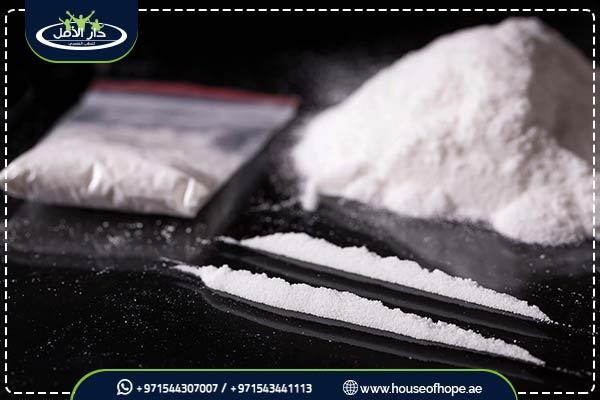 انواع الكوكايين