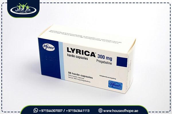 ليريكا 300