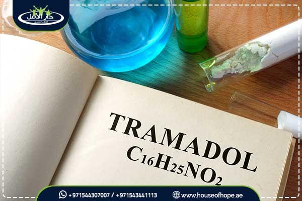 مكونات الترامادول