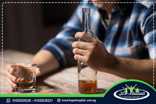 أسباب إدمان الكحول